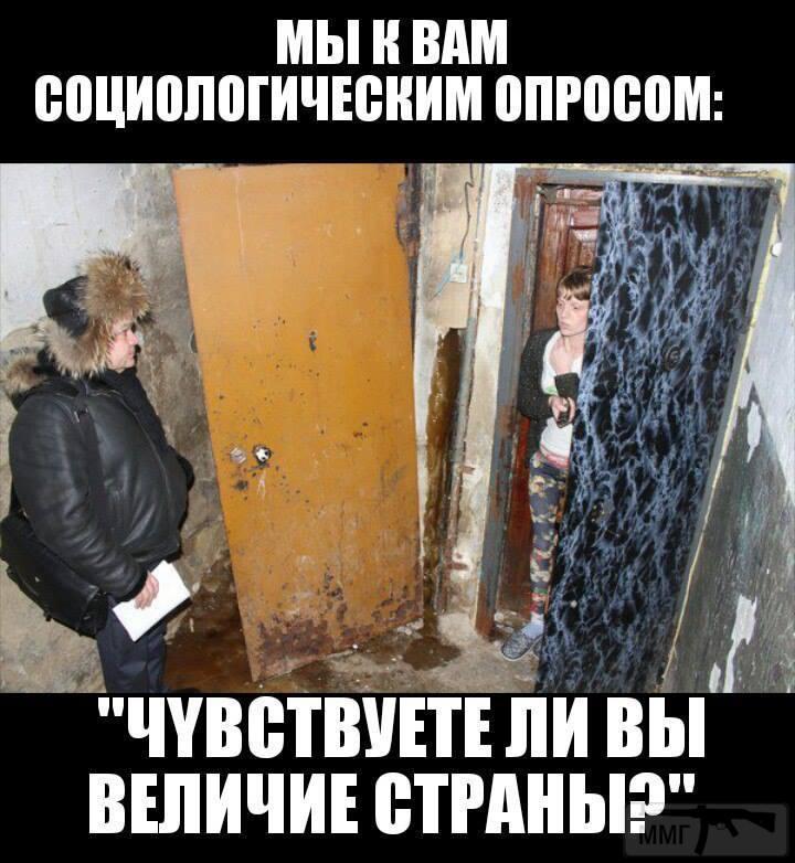 22067 - А в России чудеса!