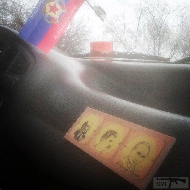 22145 - Оккупированная Украина в фотографиях (2014-...)