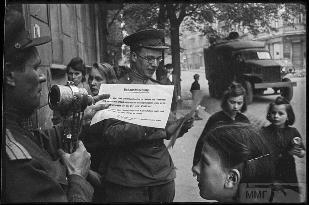 22152 - Русский герой обороны Берлина