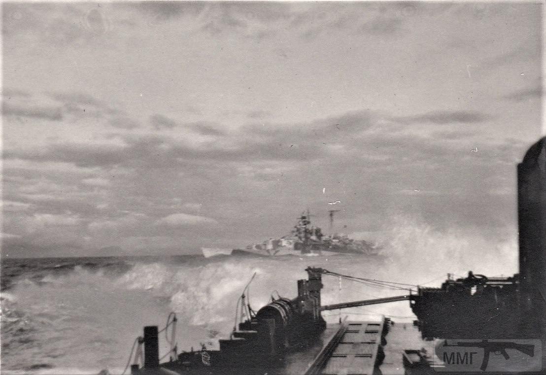 22156 - Германский флот 1914-1945