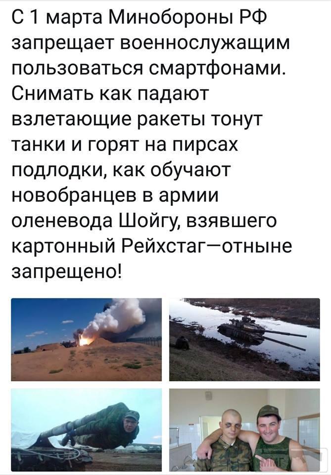 22167 - А в России чудеса!