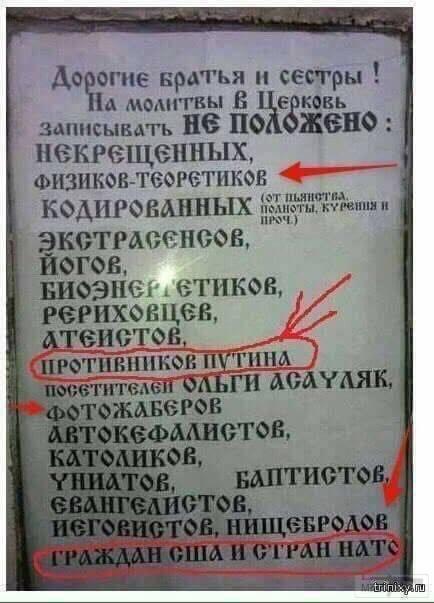 22196 - А в России чудеса!