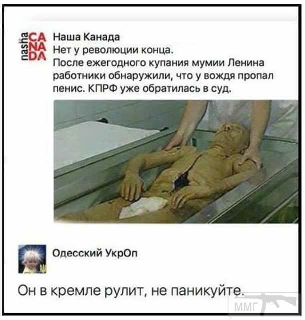 22273 - А в России чудеса!