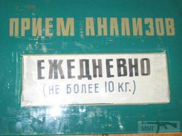22275 - А в России чудеса!