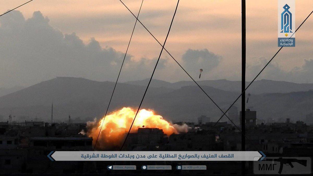 22277 - Сирия и события вокруг нее...