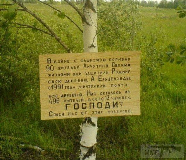 22316 - А в России чудеса!