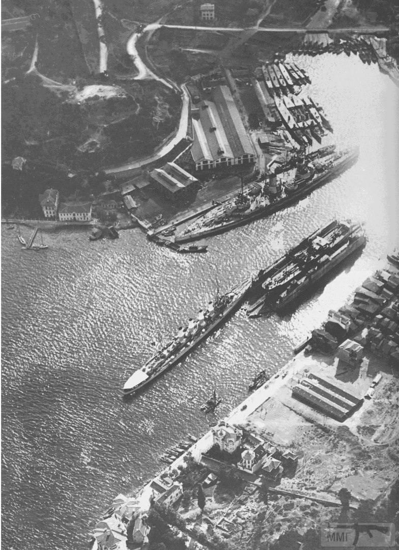 22317 - Германский флот 1914-1945