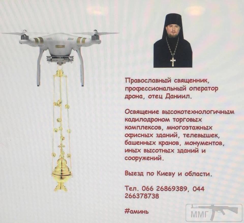 22321 - Украина - реалии!!!!!!!!