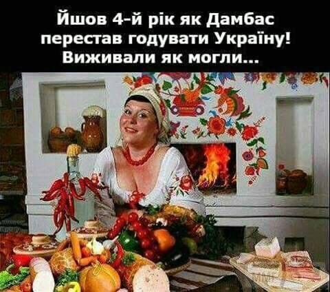 22324 - Украина - реалии!!!!!!!!