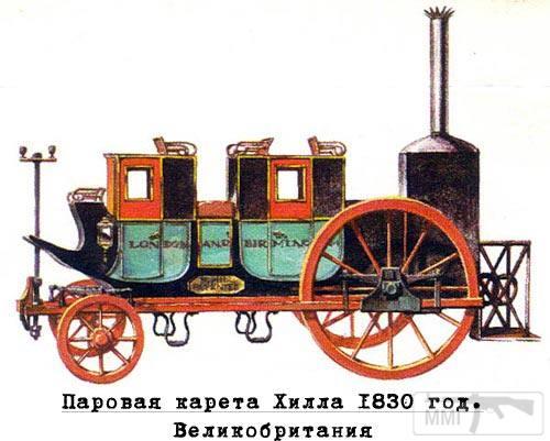 22354 - История автомобилестроения
