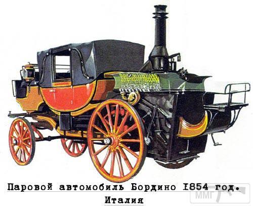 22356 - История автомобилестроения