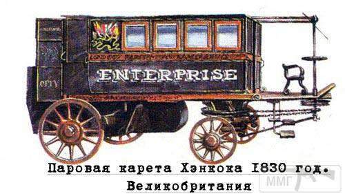 22358 - История автомобилестроения
