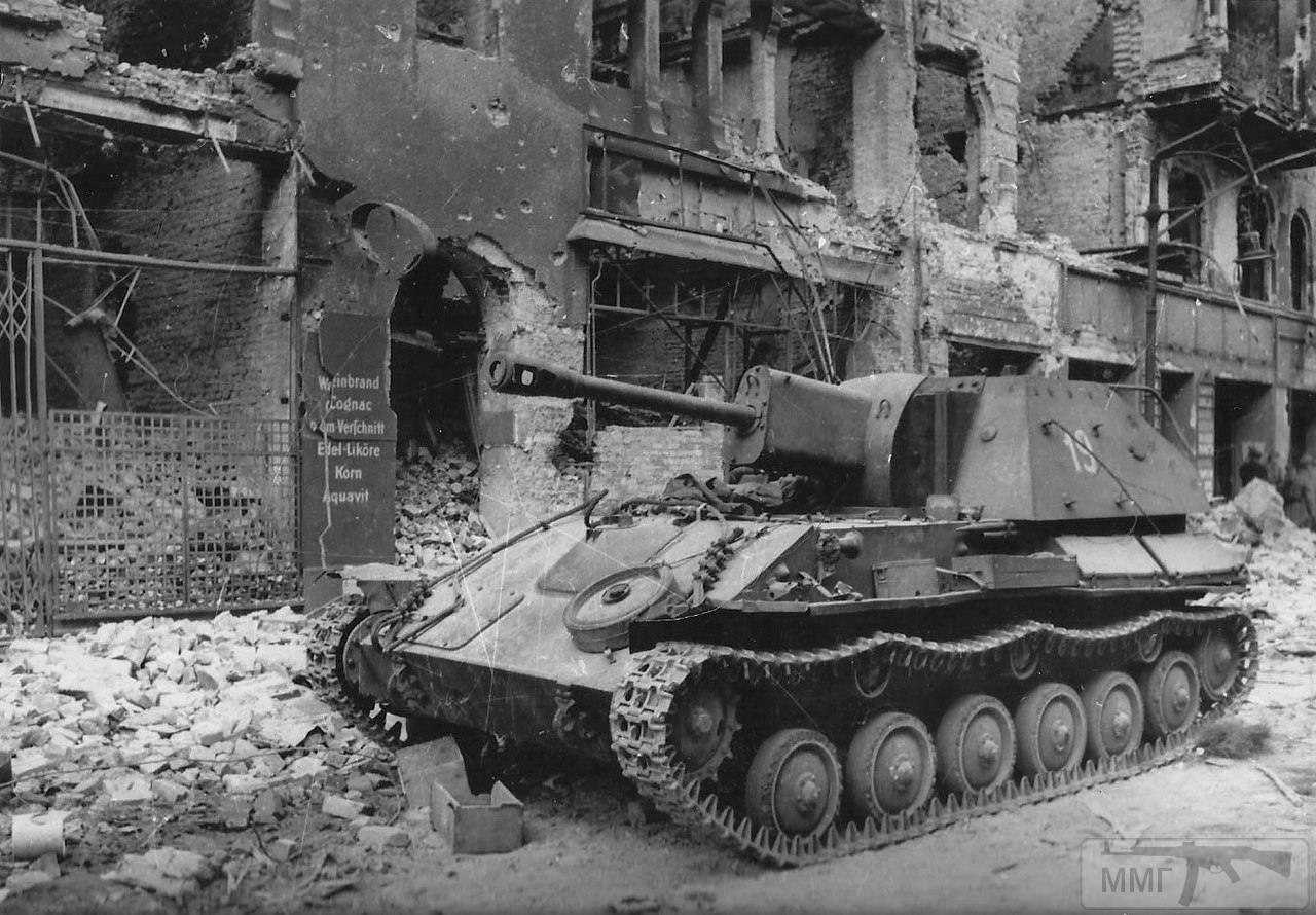 22376 - Русский герой обороны Берлина