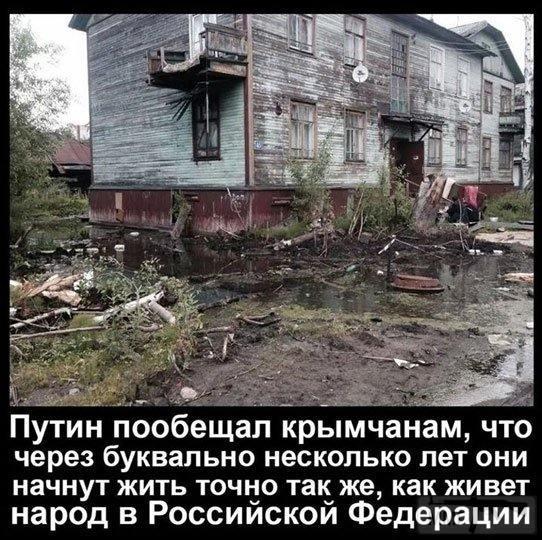22388 - А в России чудеса!