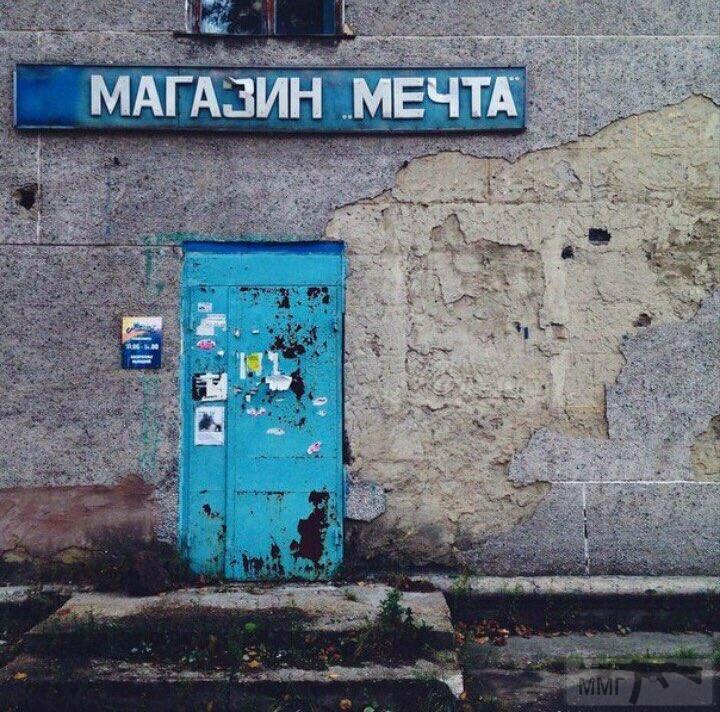 22389 - А в России чудеса!