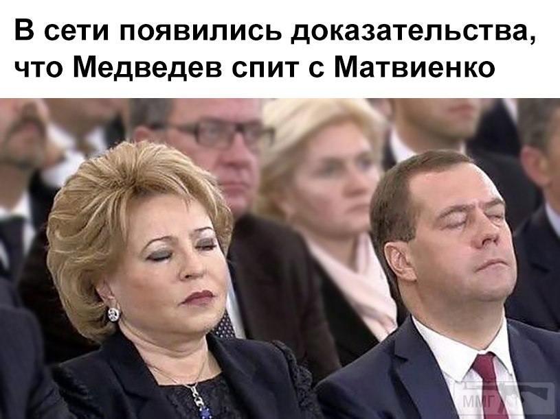 22390 - А в России чудеса!