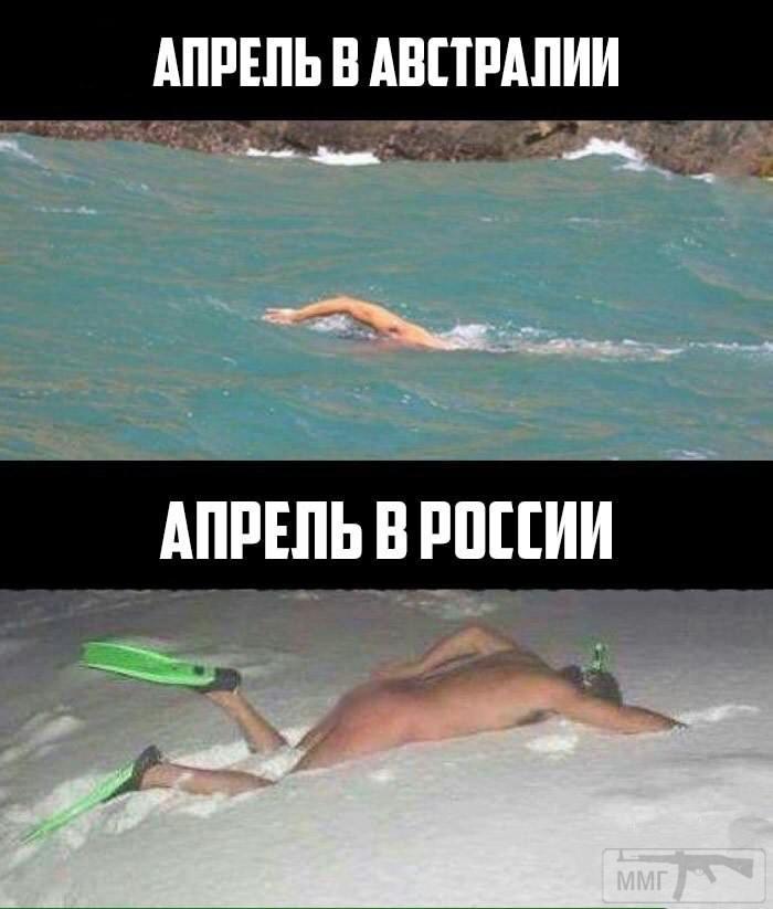 22396 - А в России чудеса!