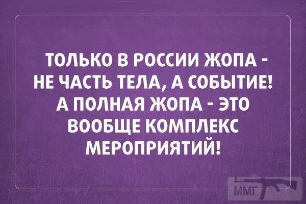 22399 - А в России чудеса!