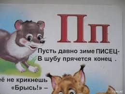 22402 - А в России чудеса!