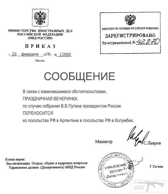 22404 - А в России чудеса!