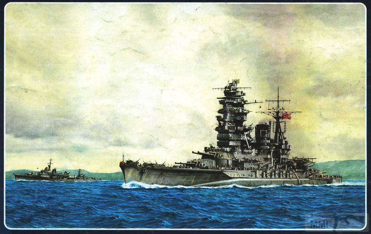 22408 - Японский Императорский Флот