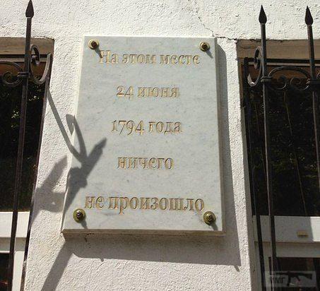 22416 - А в России чудеса!