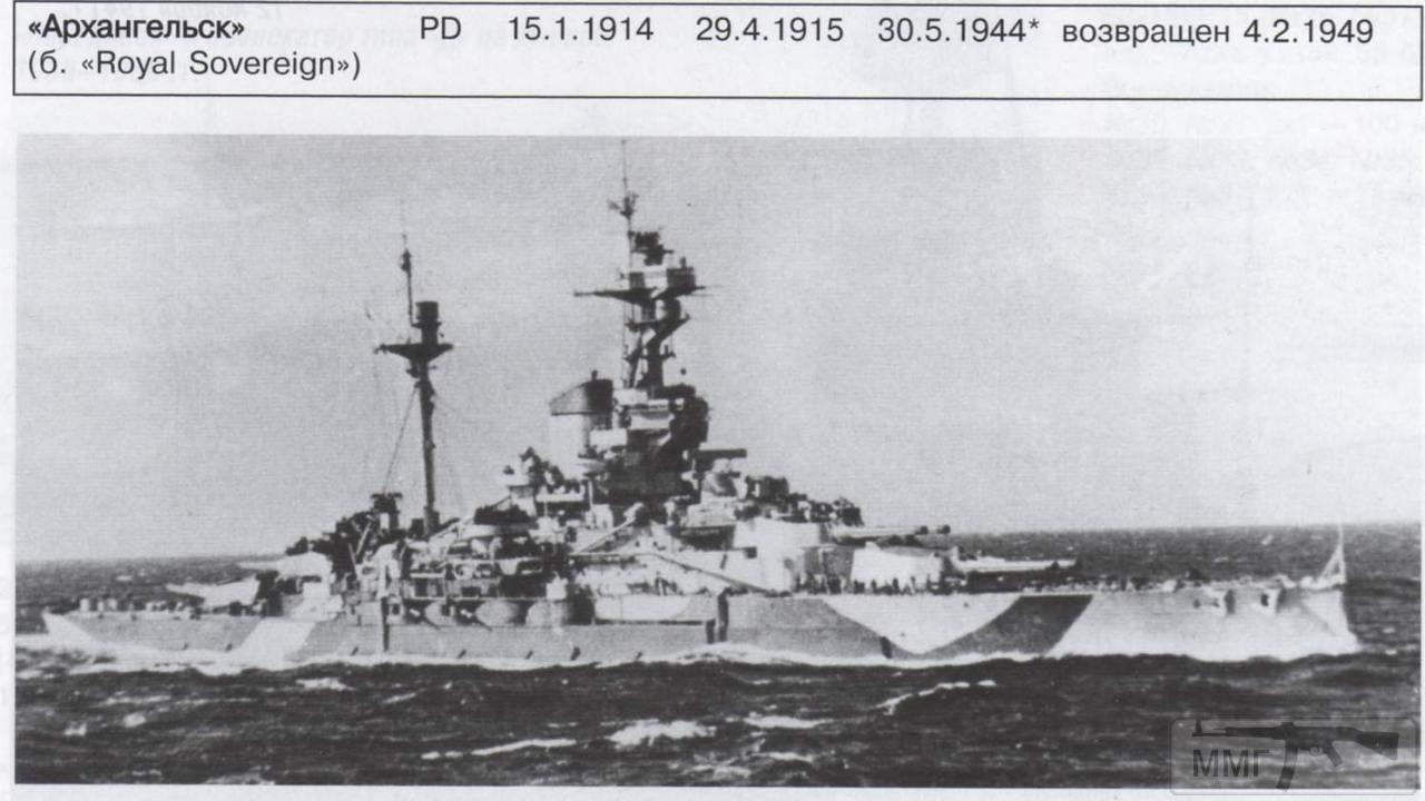 22418 - ВМФ СССР