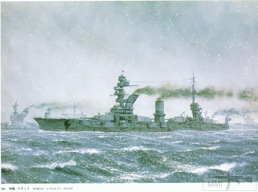22419 - ВМФ СССР