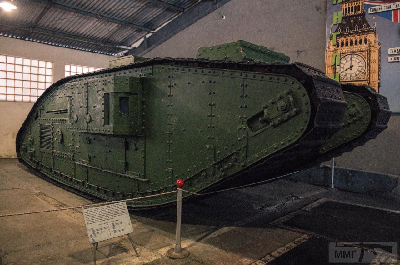 22456 - Танковий музей Кубинка