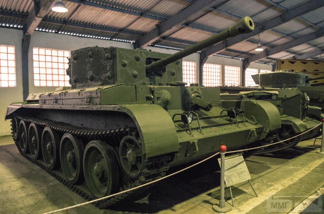 22460 - Танковий музей Кубинка