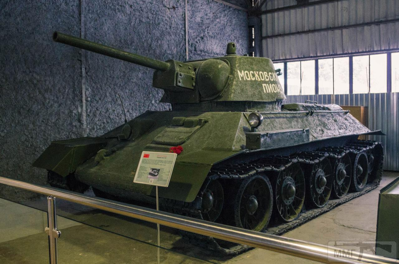 22464 - Танковий музей Кубинка