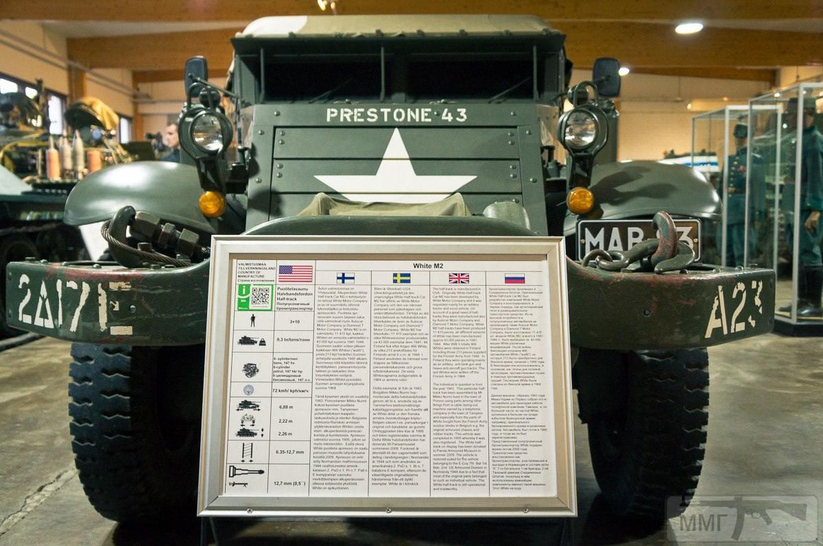 22487 - Танковый музей Парола (Финляндия)
