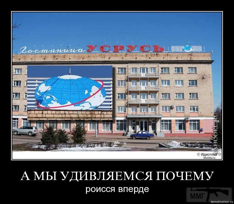 22559 - А в России чудеса!