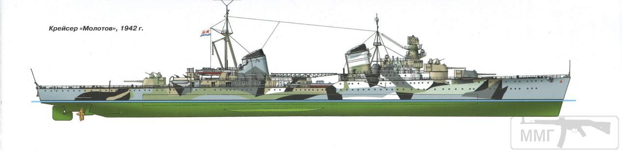 22575 - ВМФ СССР