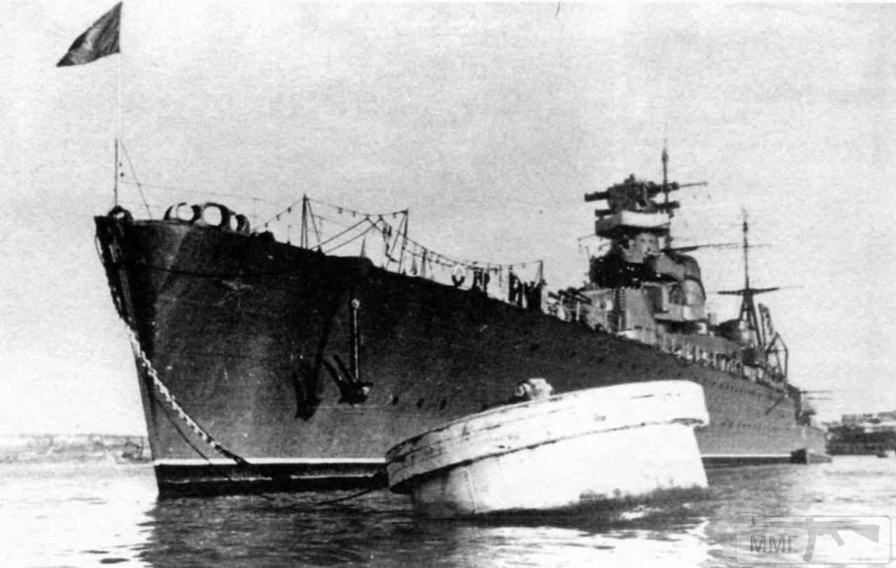 22576 - ВМФ СССР