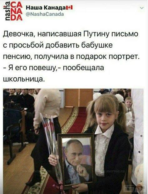 22591 - А в России чудеса!