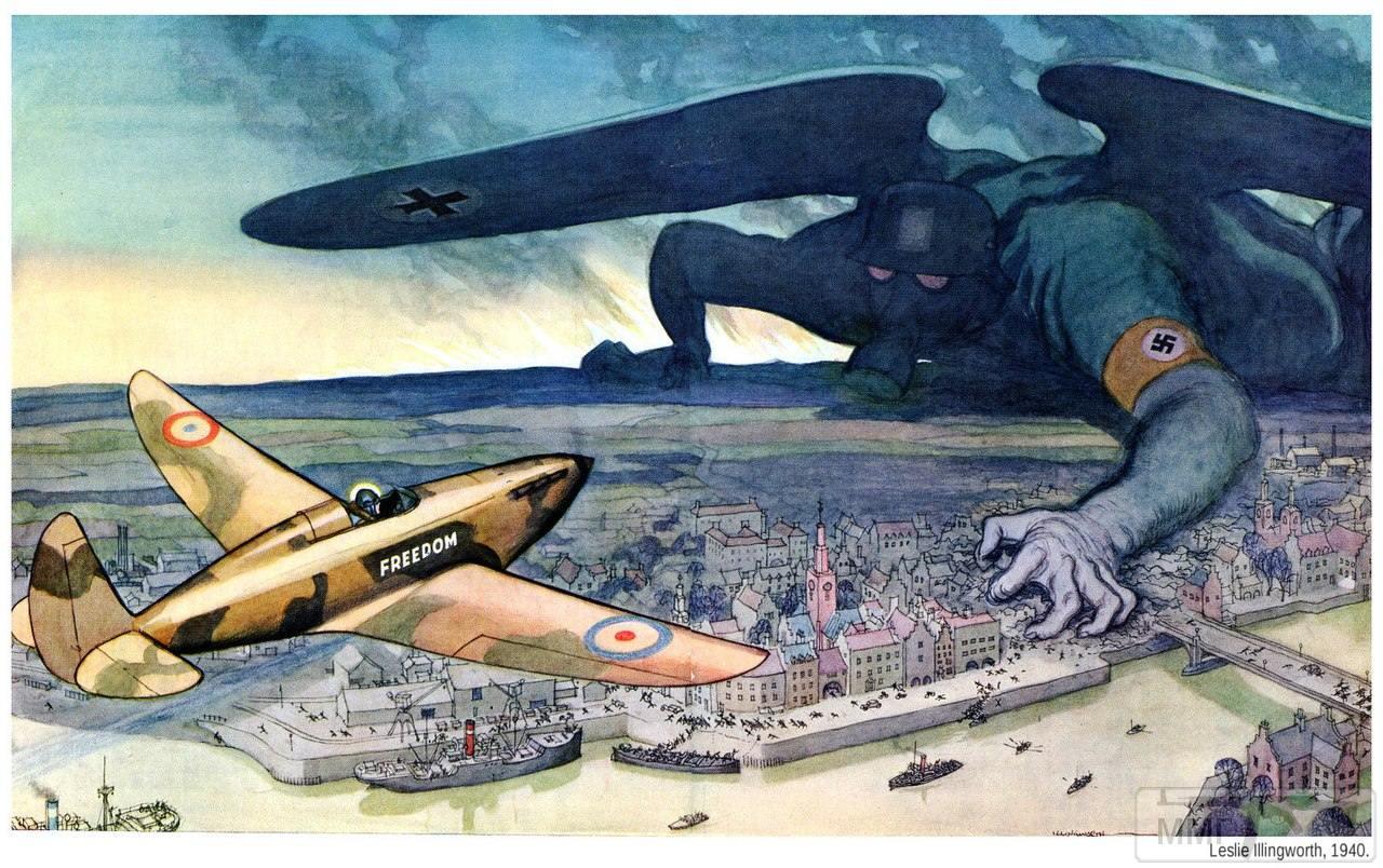 22593 - Пропаганда и контрпропаганда второй мировой