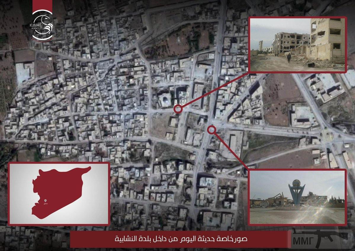 22612 - Сирия и события вокруг нее...