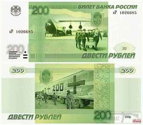 22617 - А в России чудеса!