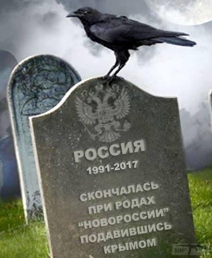 22618 - А в России чудеса!