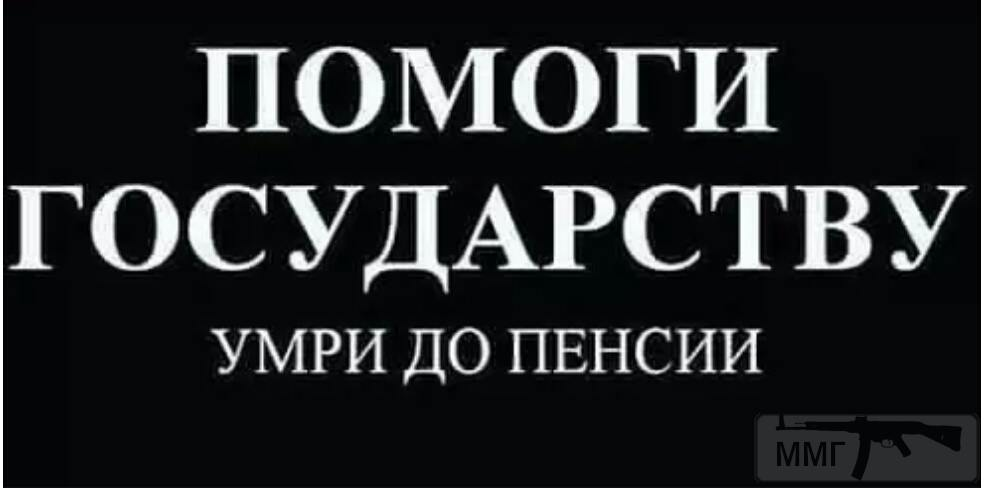 22626 - Украина - реалии!!!!!!!!