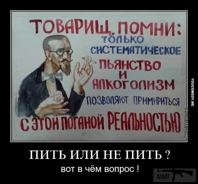 22628 - Пить или не пить? - пятничная алкогольная тема )))