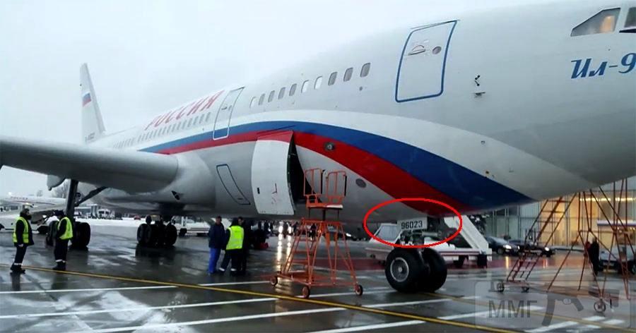 22644 - А в России чудеса!