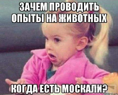 22653 - А в России чудеса!