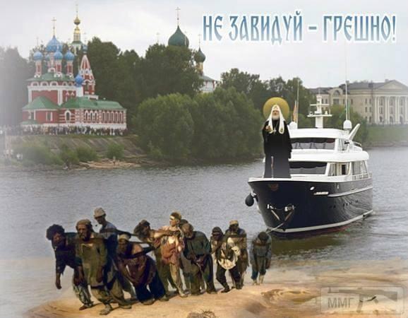 22709 - А в России чудеса!