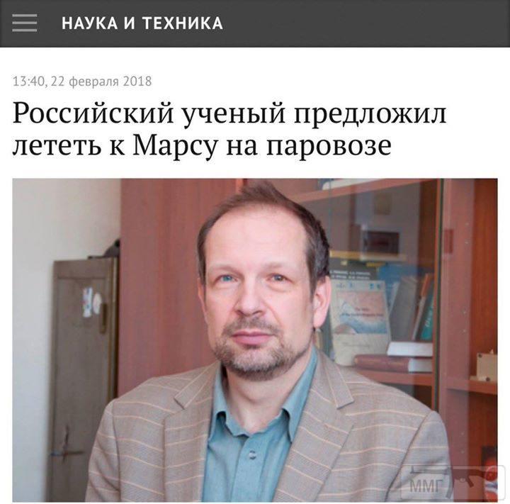 22712 - А в России чудеса!