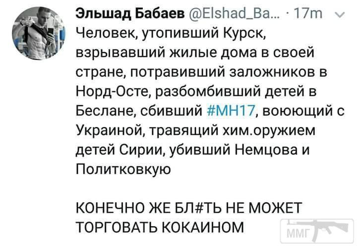22713 - А в России чудеса!