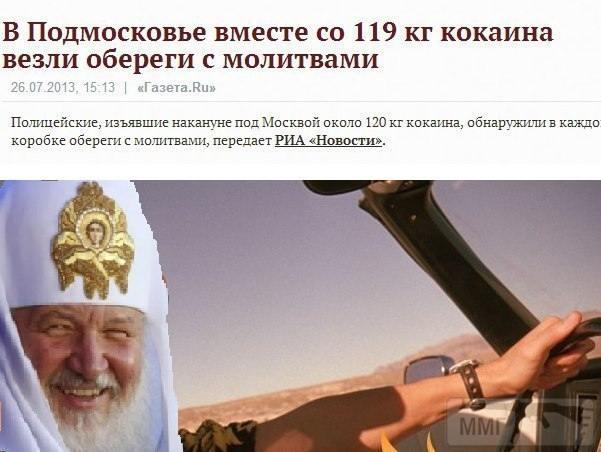 22714 - А в России чудеса!