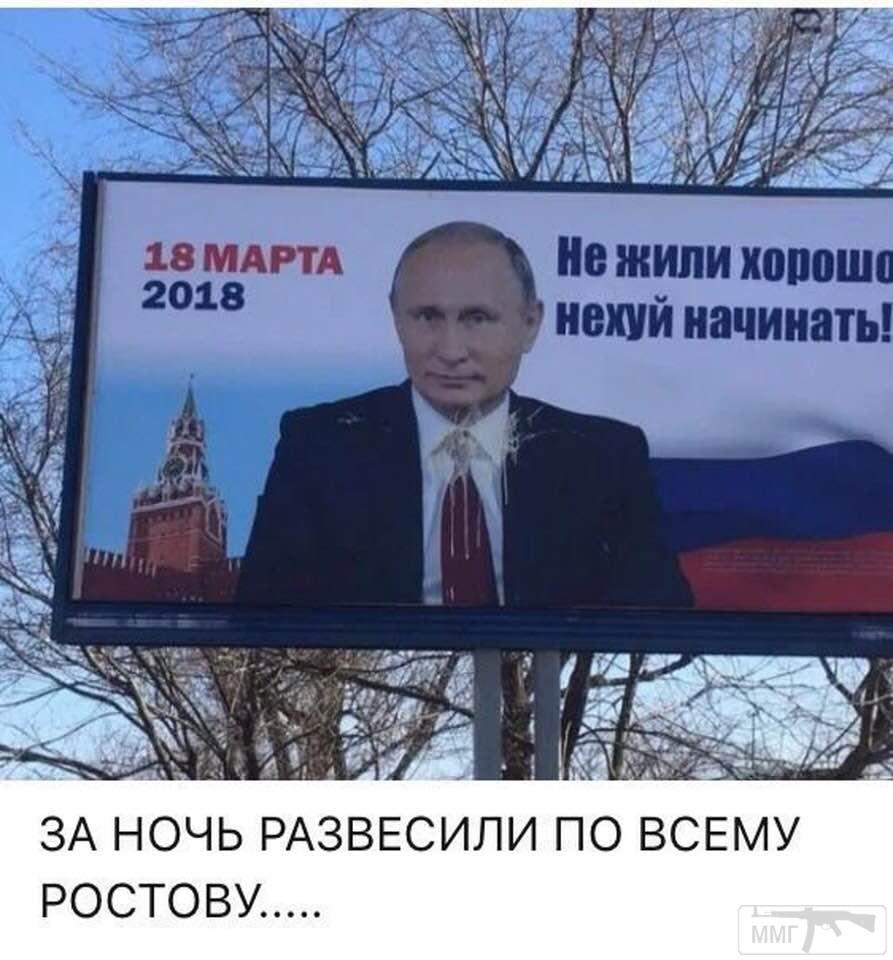 22715 - А в России чудеса!