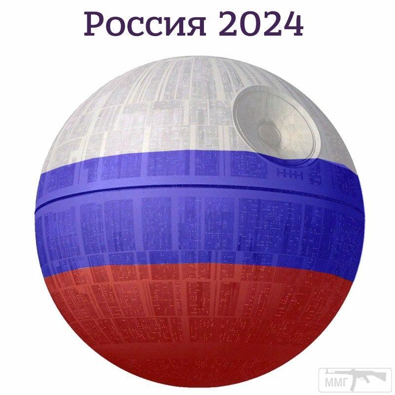 22731 - А в России чудеса!